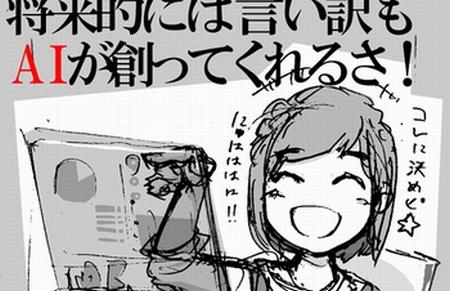 f:id:sokokamo:20170613202151j:plain