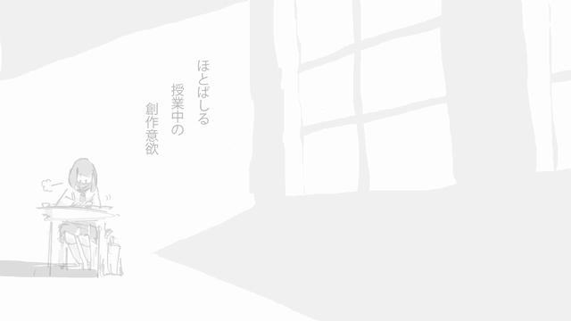 f:id:sokokamo:20170615220624j:plain