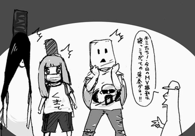 f:id:sokokamo:20170618192037j:plain