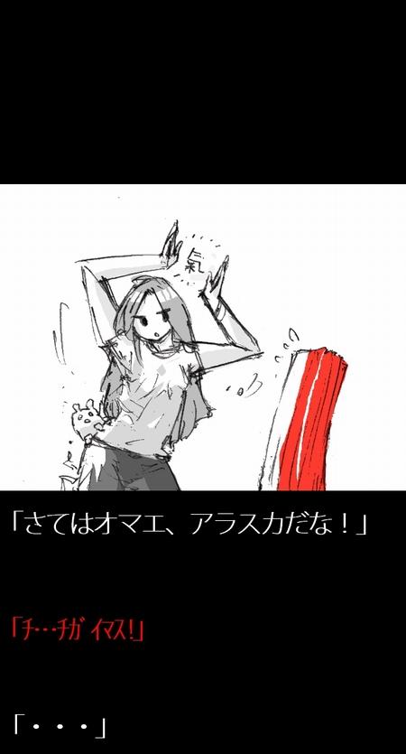 f:id:sokokamo:20170626214741j:plain