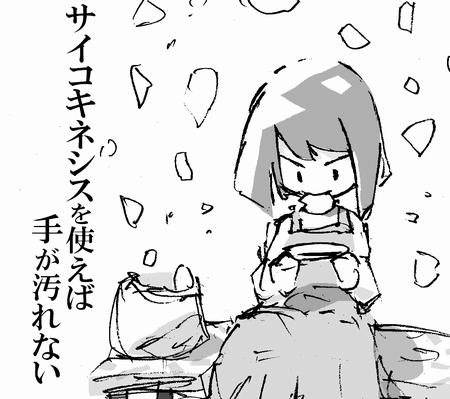 f:id:sokokamo:20170703212217j:plain