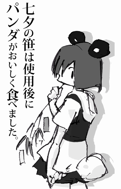 f:id:sokokamo:20170707232253j:plain