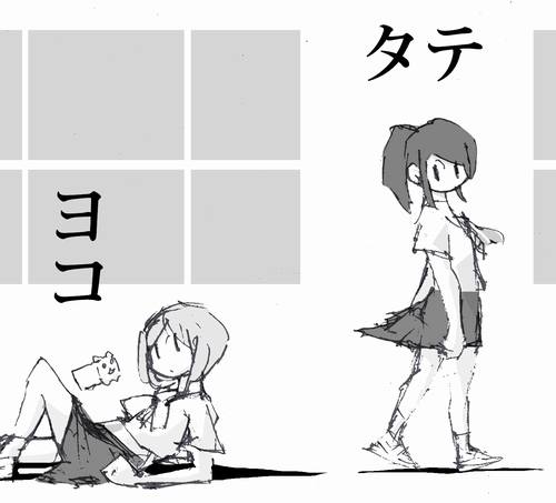 f:id:sokokamo:20170708233216j:plain