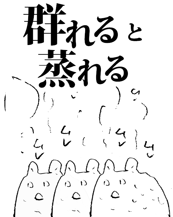 f:id:sokokamo:20170715220259j:plain
