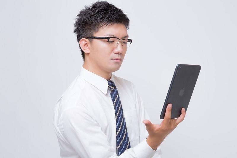 f:id:sokonukikuri:20170419203423j:plain