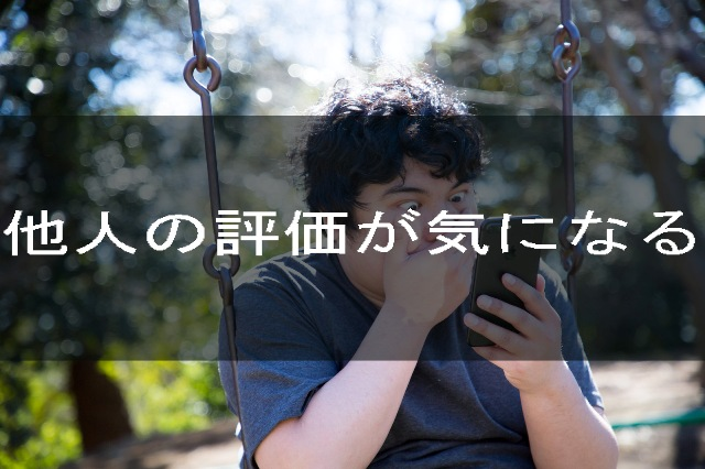 f:id:sokonukikuri:20170428111601j:plain