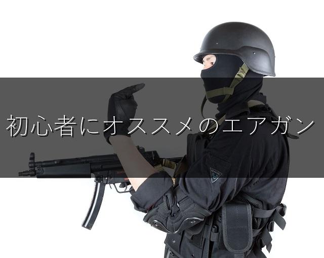 f:id:sokonukikuri:20170510210942j:plain