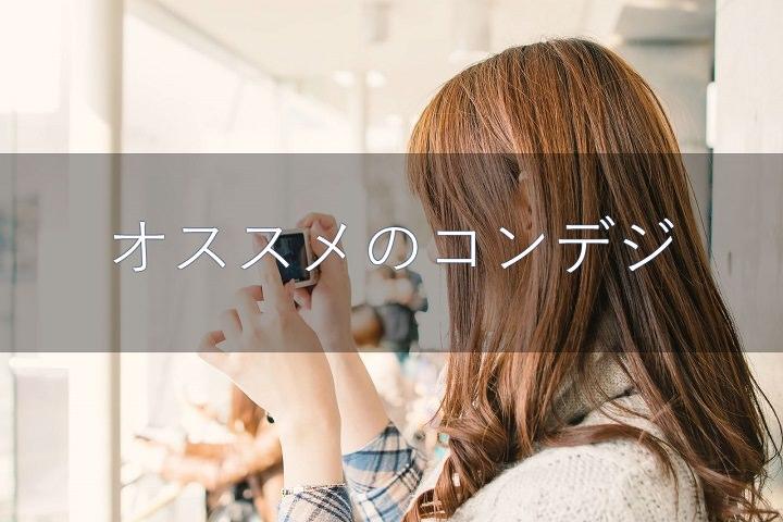 f:id:sokonukikuri:20170603192648j:plain