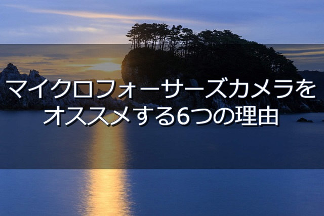 f:id:sokonukikuri:20170611134041j:plain