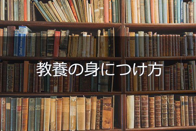 f:id:sokonukikuri:20170613204923j:plain