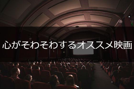 f:id:sokonukikuri:20170628212709j:plain