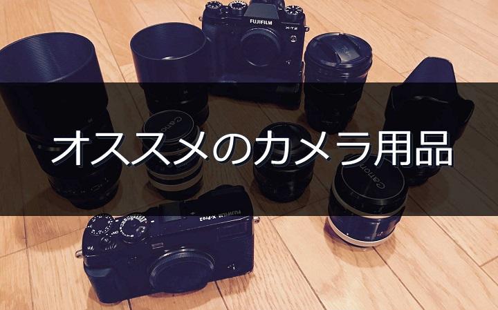 f:id:sokonukikuri:20170702195644j:plain