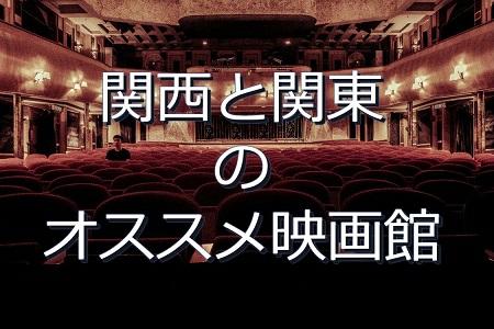 f:id:sokonukikuri:20170712200026j:plain