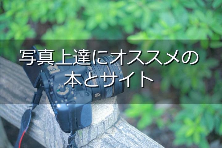 f:id:sokonukikuri:20170928212421j:plain