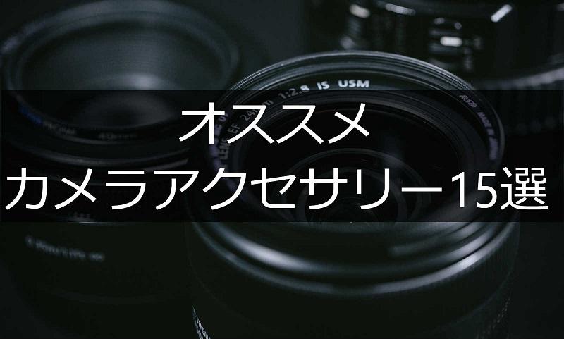f:id:sokonukikuri:20180329233716j:plain