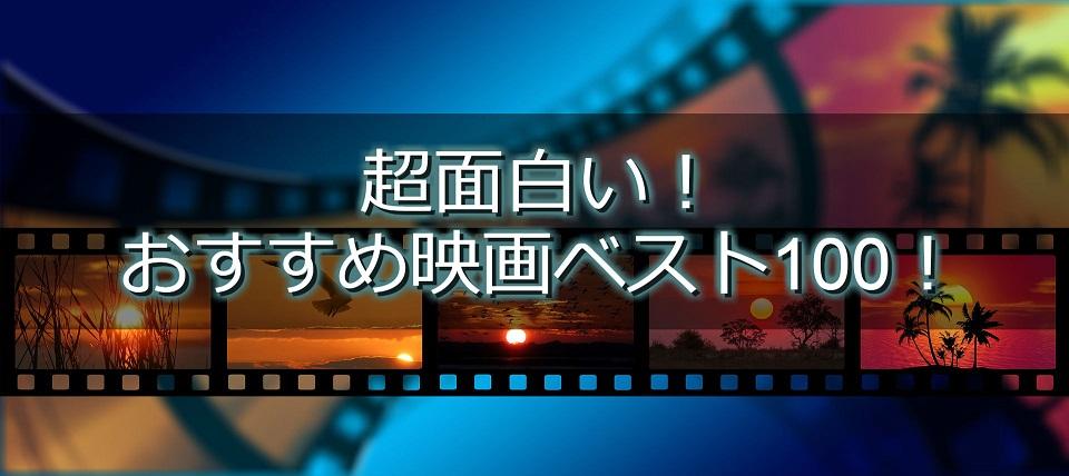 f:id:sokonukikuri:20180405172457j:plain