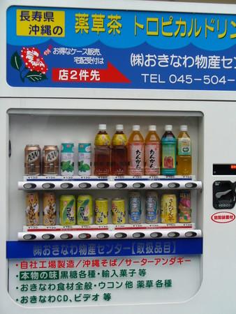 f:id:sokotsunagaya:20060318160340j:image