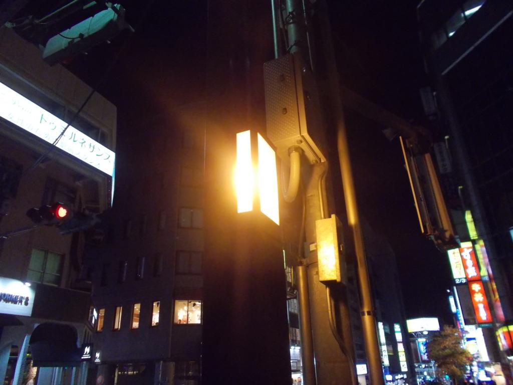 f:id:sokotujii:20161105194425j:plain