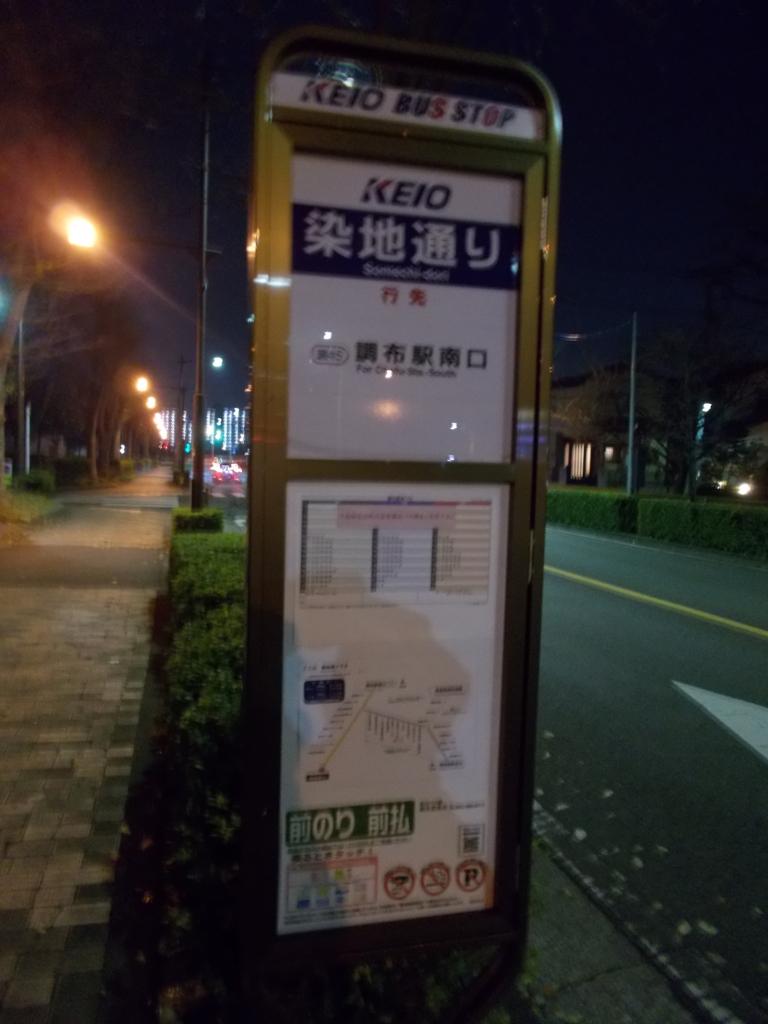 f:id:sokotujii:20161220181602j:plain