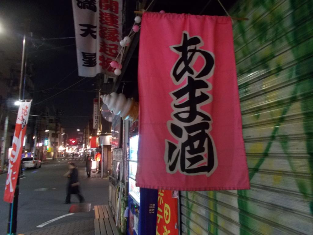 f:id:sokotujii:20161221193254j:plain