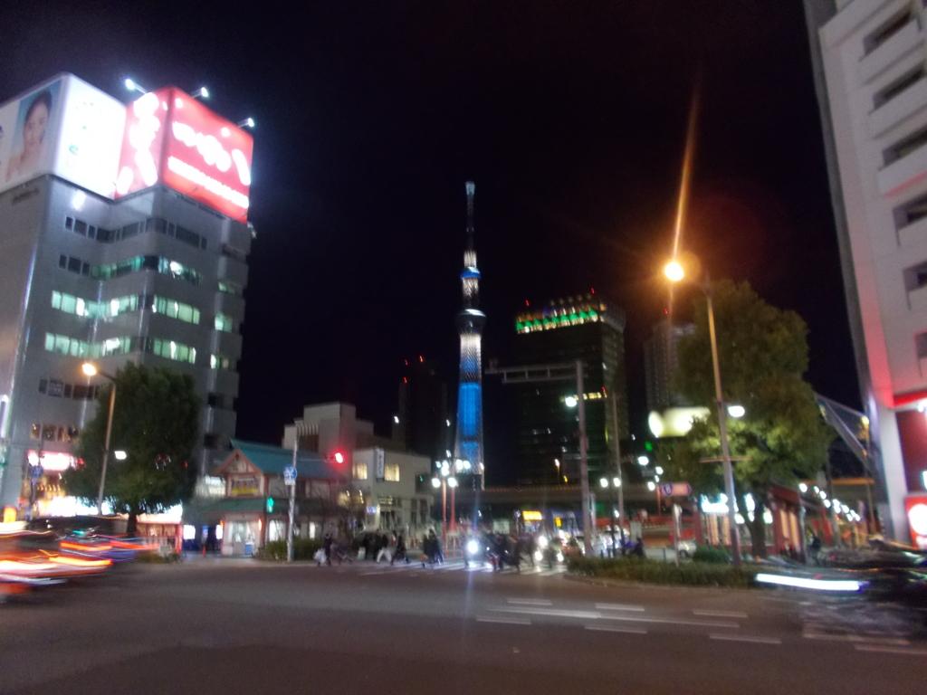 f:id:sokotujii:20161228192759j:plain