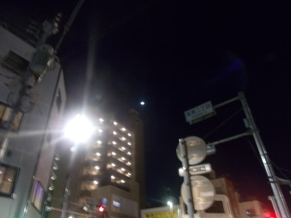 f:id:sokotujii:20170202192234j:plain