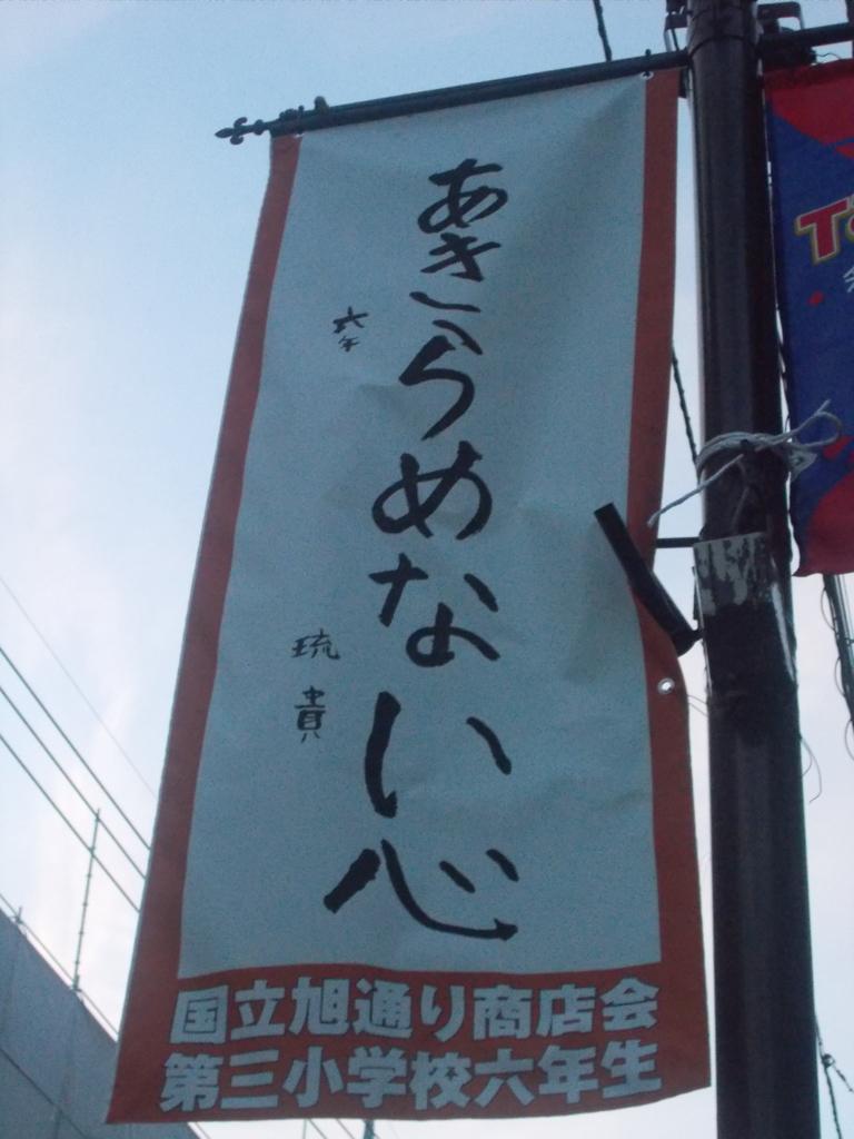 f:id:sokotujii:20170208171600j:plain