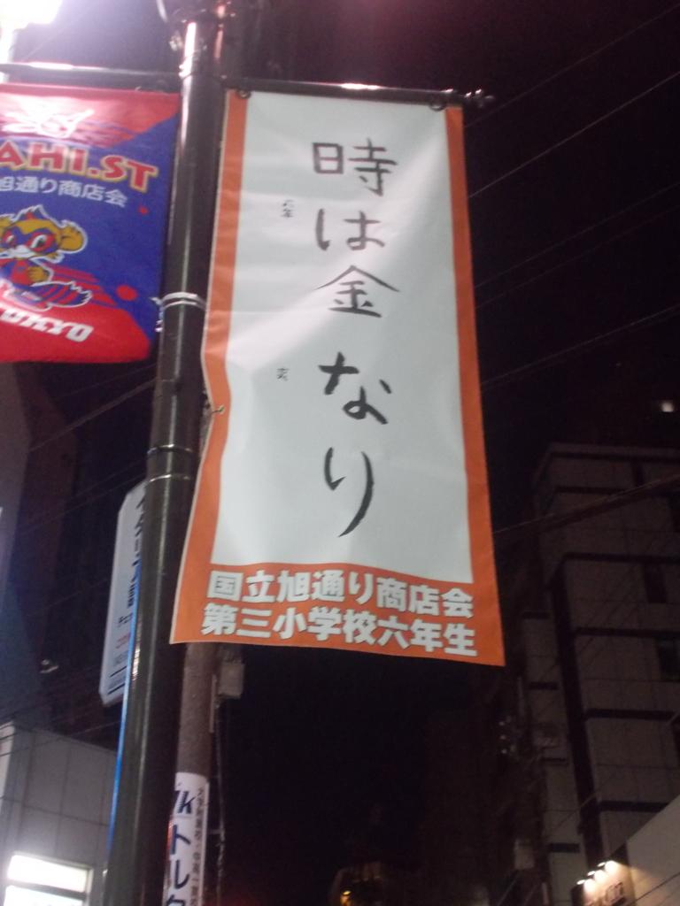 f:id:sokotujii:20170208175915j:plain