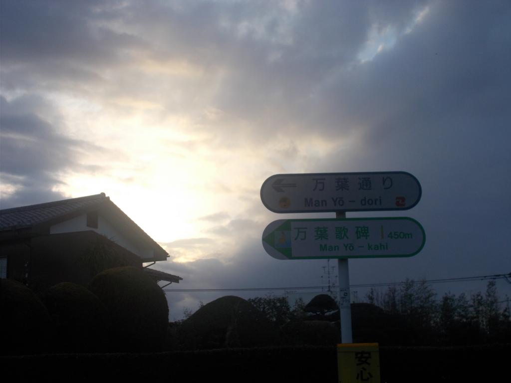 f:id:sokotujii:20170224170337j:plain