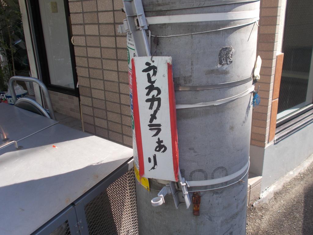 f:id:sokotujii:20170322102337j:plain