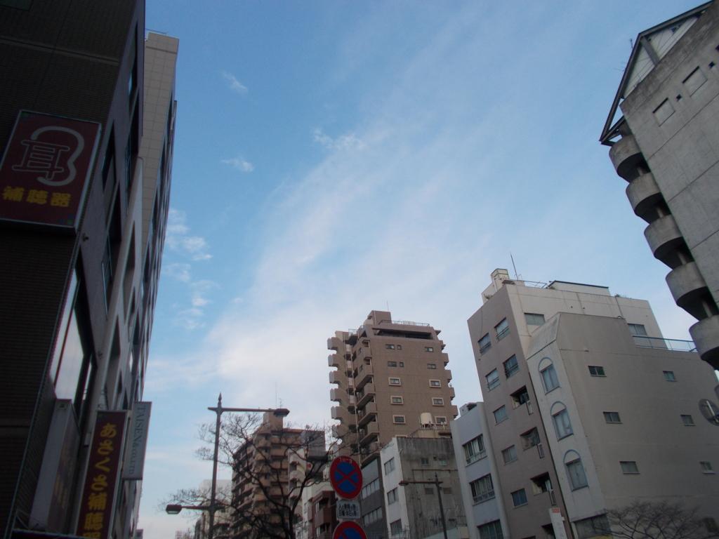 f:id:sokotujii:20170402173112j:plain
