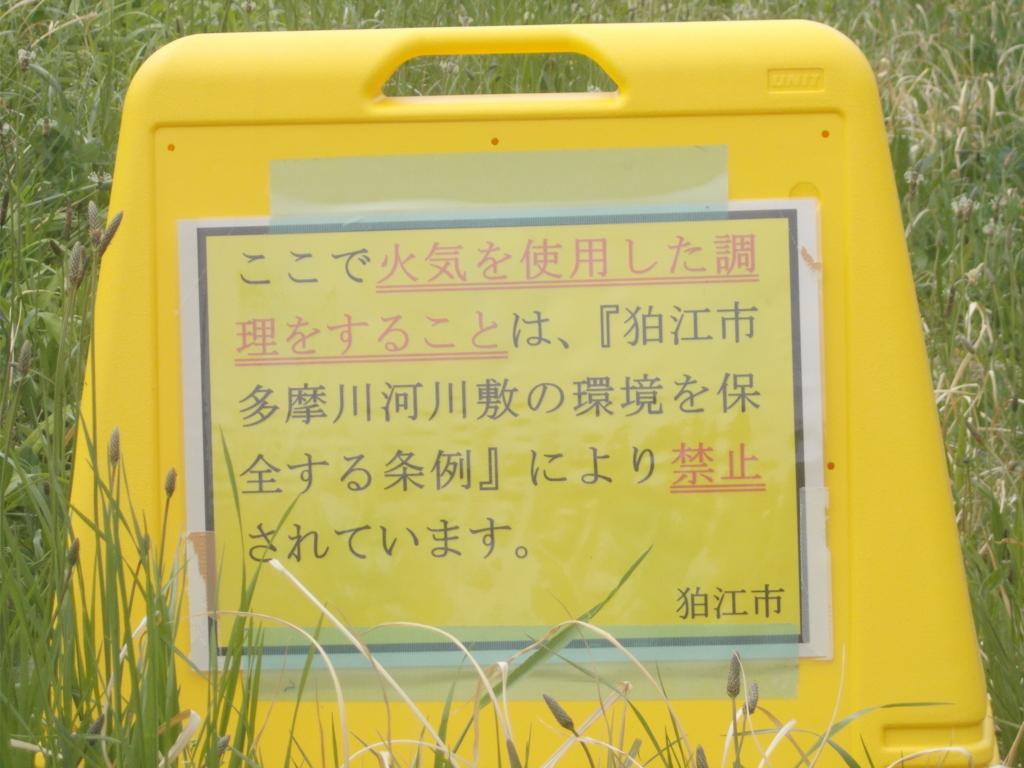 f:id:sokotujii:20170420125810j:plain