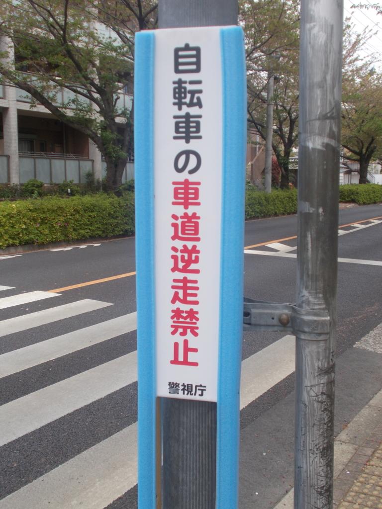 f:id:sokotujii:20170420130237j:plain