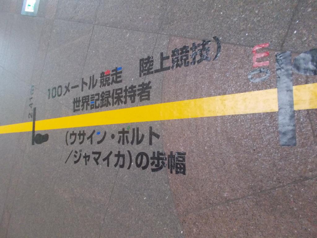 f:id:sokotujii:20170430170749j:plain