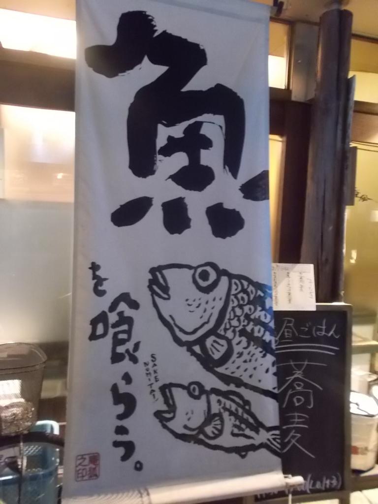 f:id:sokotujii:20170512190147j:plain