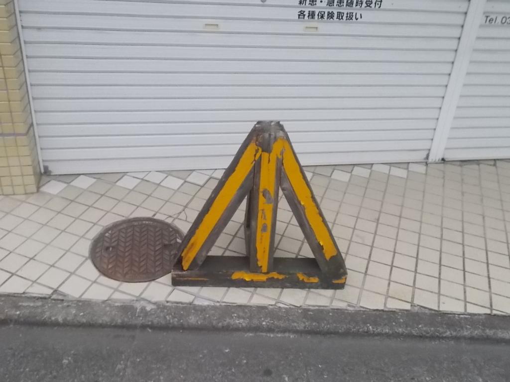f:id:sokotujii:20170810181204j:plain