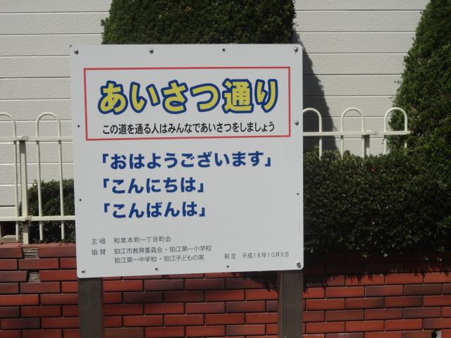 f:id:sokotujii:20180408103259j:plain