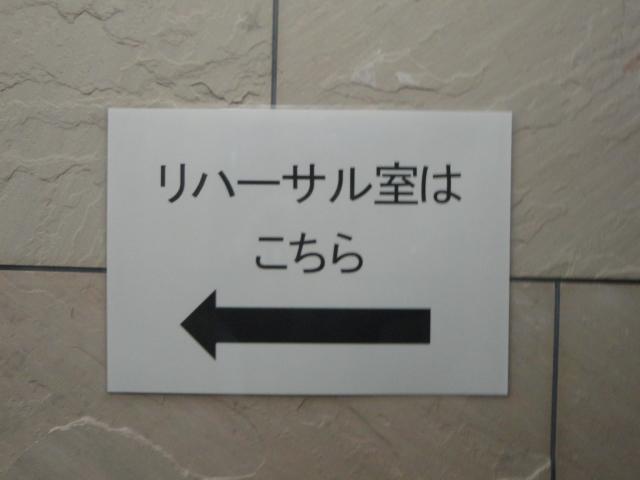 f:id:sokotujii:20180410181616j:plain