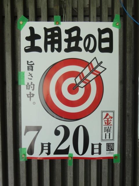 f:id:sokotujii:20180701120047j:plain