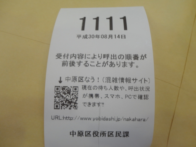f:id:sokotujii:20180814113612j:plain
