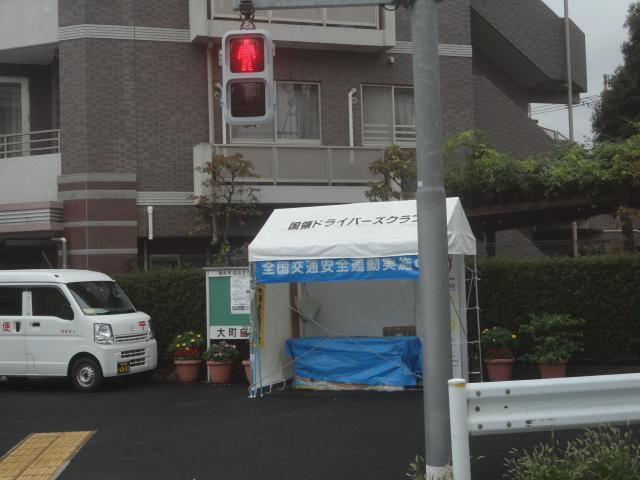 f:id:sokotujii:20180927131521j:plain
