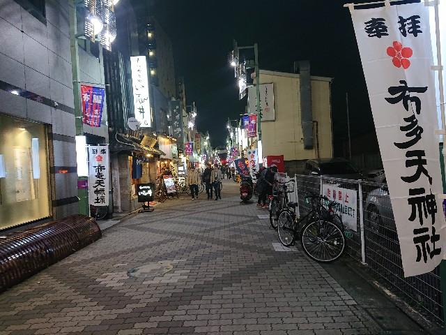 f:id:sokotujii:20191230123826j:image