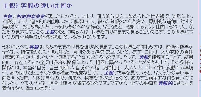 f:id:sokugo:20170114120441p:plain