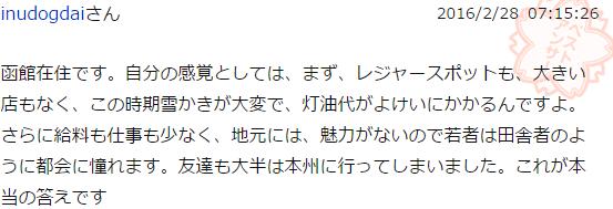 f:id:sokugo:20170114200548p:plain