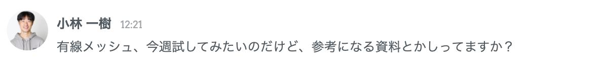 f:id:sokume:20200611104713p:plain