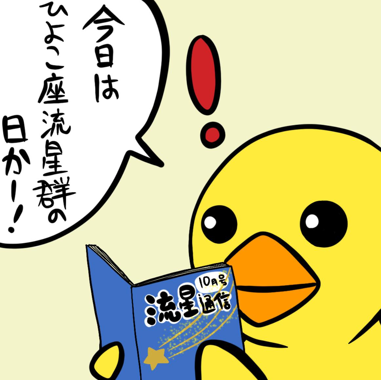 f:id:sola-chan:20200303011043j:plain