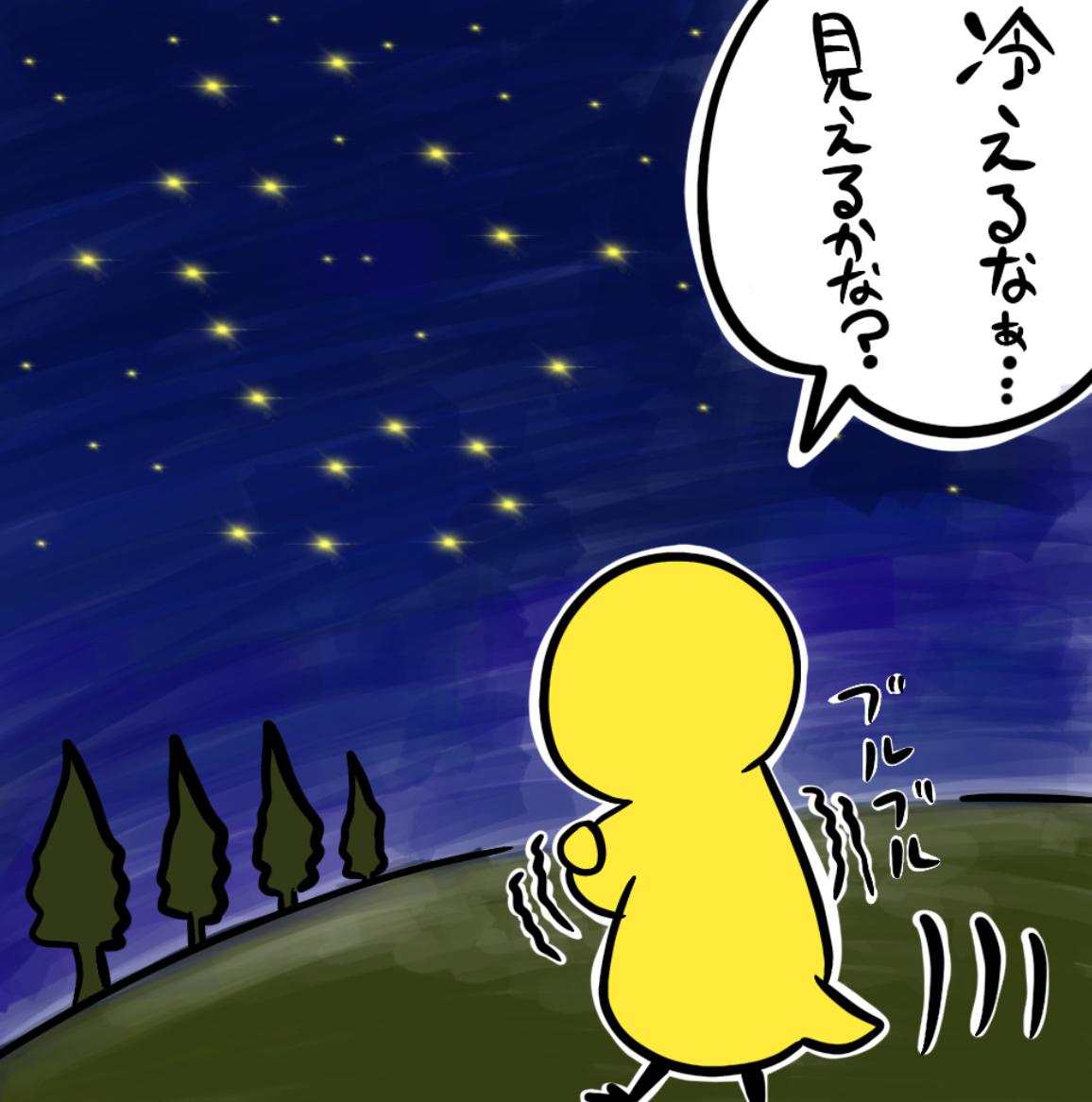 f:id:sola-chan:20200303011157j:plain