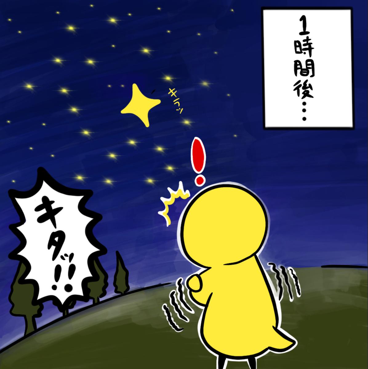 f:id:sola-chan:20200303011225j:plain