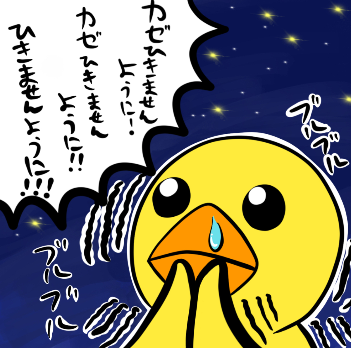 f:id:sola-chan:20200303011244j:plain
