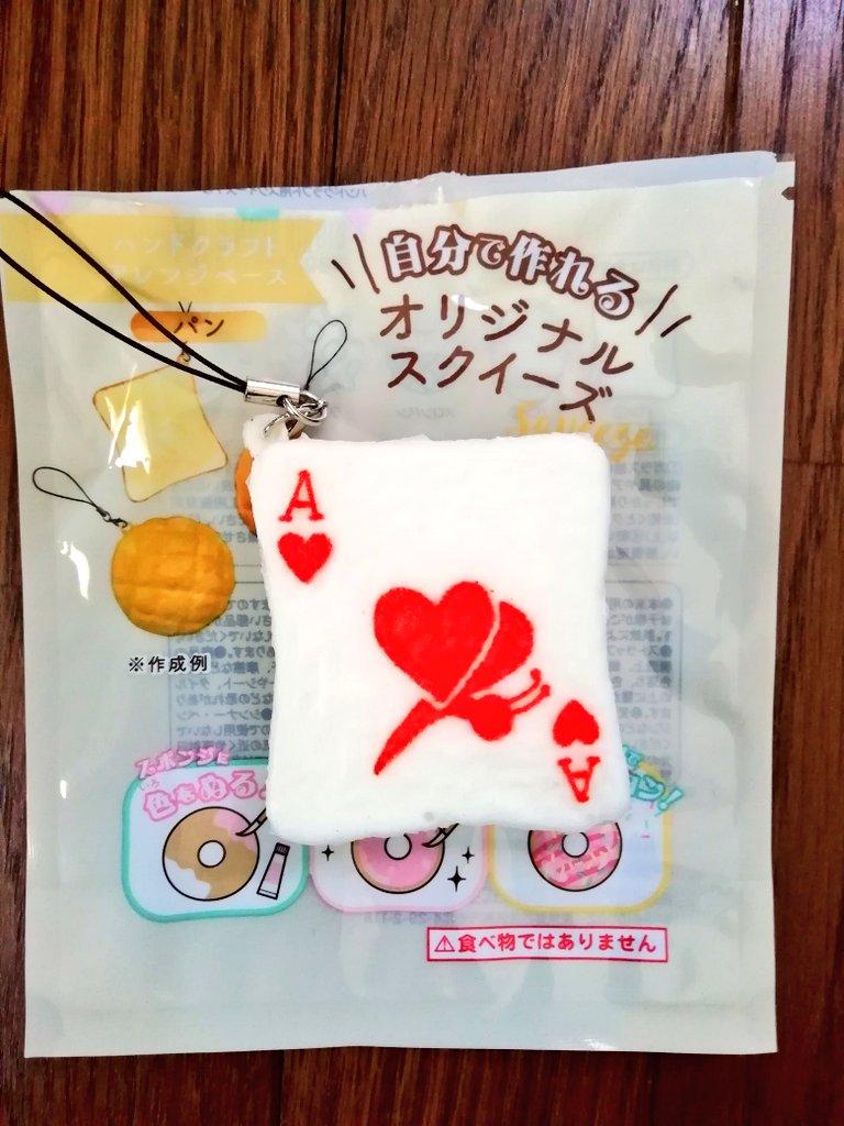 f:id:sola-chan:20200704174114j:plain
